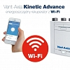 Rekuperator Vent-Axia Kinetic Advance z WiFi